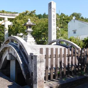 木之本の意富布良神社