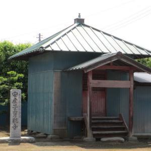 「親鸞聖人」常陸から京都へと帰路に