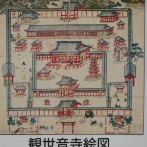 唐より戻ってきた空海と九州のお寺