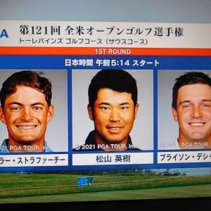 松山英樹選手の全米オープン 第 1 ラウンド