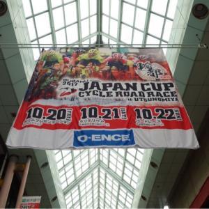 ジャパンカップ2017年!今年はコンタドール祭りだヨ