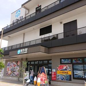 漁港の駅TOTOCO@小田原