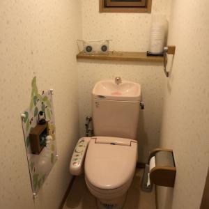 二階トイレからリスタート