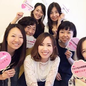 【募集中】1/25(金)ブログを24時間働く営業マンにするセミナー!