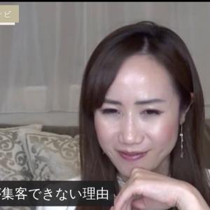 【ライブ配信4、5日目】2日連続で魔物の君臨