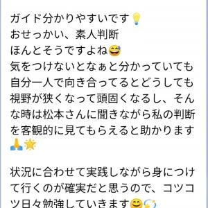 長引く乳児湿疹・小児アトピーのモヤモヤ解消レッスン!  秋・冬のスキンケア編