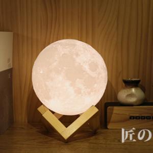楽天SS★夜~朝まで目玉セール♡あの月型照明半額♡SKⅡも半額♡豆乳おからクッキーも半額♡