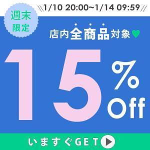 楽天マラソン★11日夜の目玉セール♡週末限定Myuのゲリラクーポン情報も!