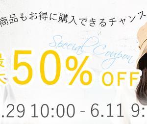 紫外線対策♡UVハットが半額&1000円ぽっきり!冷感マスクが嬉しい再販~♡♡♡