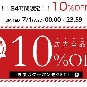 24H限定目玉セール&クーポン♡シアーシャツは半額以下♡あの人気かごバッグも♪