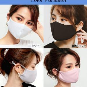 本日の目玉!速乾冷却マスクが24H限定1枚225円♡飲む日焼け止め&UVクリームセットも
