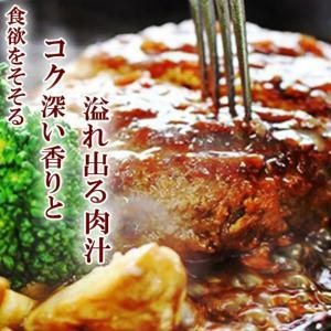 楽天マラソン初日目玉タイムセール☆1Hだけ!ハンバーグも鰻も最安値♥半額秋アイテムも♥