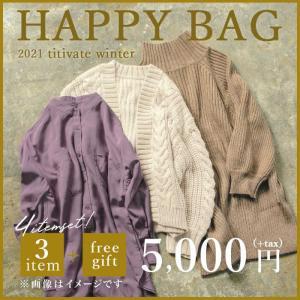ブラックフライデーセール★titivate5000円ぽっきり福袋♥温感マスクも再販&クー