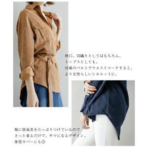 24H限定☆秋の新作羽織り~夏クリアランスセールまで♡iPadカバーも半額です!