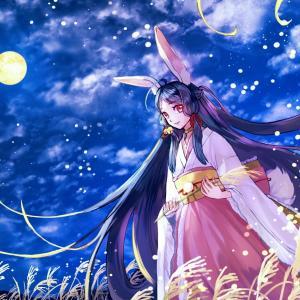 中秋の名月とうお座満月だよん