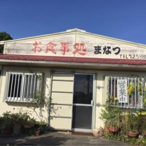 2017夏旅〜787の巻・初日〜