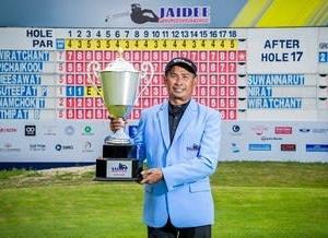 タイのゴルフ界で 忘れてならない第一人者は!
