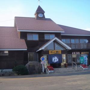 岩手県西和賀町のプレミアム湯田ヨーグルト&ギリシャヨーグルトお取り寄せ