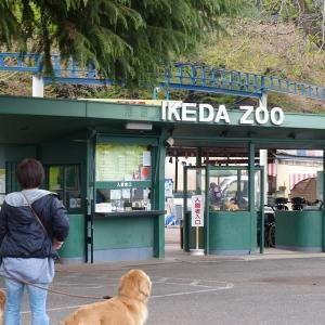 岡山!その3 池田動物園