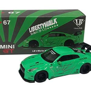 ミニカー発売情報 MINI GT 1/64 LBWORKS ニッサン GT-R R35 タイプ1 リアウイング バージョン 1 ライトグリーン フィリピン限定