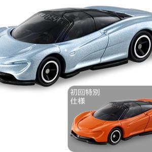 ミニカー発売情報 トミカ2019年12月の新車