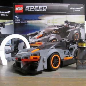LEGO SPEED CHAMPIONS マクラーレン セナ