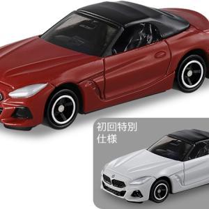 ミニカー発売情報 トミカ 2020年1月の新車