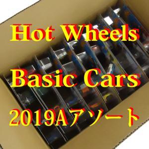 ミニカー発売情報 Hot Wheels Basic Cars 2019Fアソート