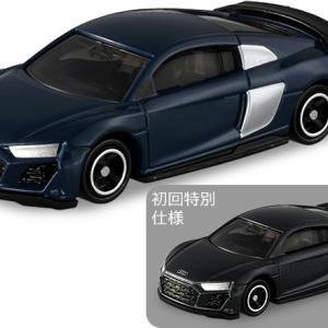 ミニカー発売情報 トミカ2020年9月の新車