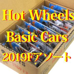 予約受付中!!Hot Wheels Basic Cars 2019Gアソート