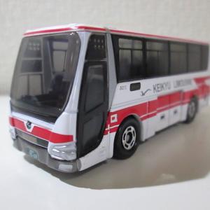 京浜急行バス限定 京急リムジンバス
