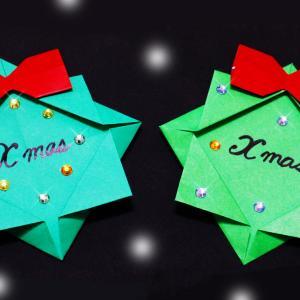 折り紙でクリスマスリースを作ってみました。