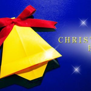 折り紙とリボンでクリスマスのベルを作ってみました。