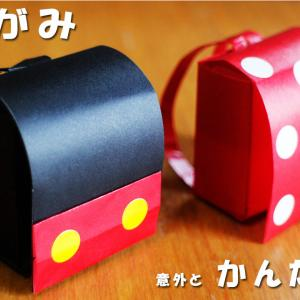 折り紙でミッキー、ミニーのランドセルを作ってみました。