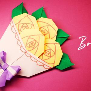 【折り紙】花束の作り方