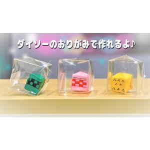 【折り紙】風船の作り方(ダブル風船・鬼滅の刃)