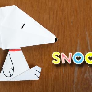 折り紙でスヌーピーをつくってみました。