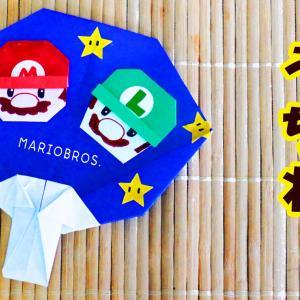 折り紙でマリオ&ルイージのうちわを作ってみました。