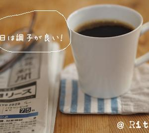 コーヒーと自分のからだの声