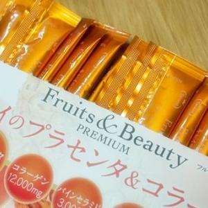 美容ゼリーを続けるコツ。