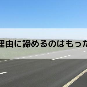 やっぱりライダーは北海道に憧れる人が多いようですね
