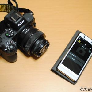 ニコンのカメラはSnapBridgeでリモート撮影ができる