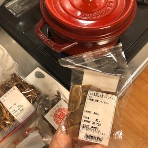 中華街で買った漢方食材で参鶏湯風漢方スープを作ってみました♪