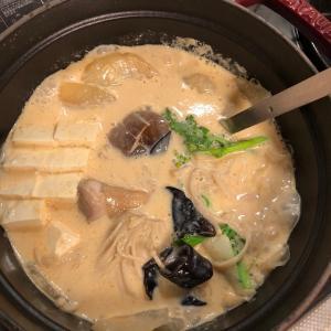 肺や喉、身体全体に潤いを与え便秘解消で免疫力アップを目指す豆乳スープ♪