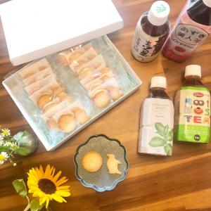最新☆8月の営業日と空き状況☆おもてなしスイーツはココナッツクッキー