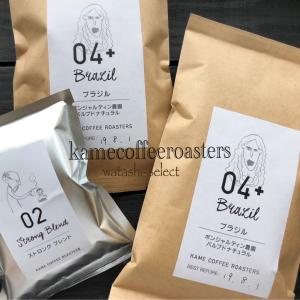 カメコーヒー:「04+」ゼロヨンプラス。