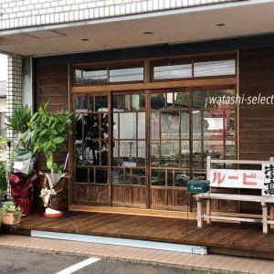 フェルメ:「盛り盛りいちご」の人気タルト店が移転オープン。