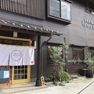旬菜厨房inaho(いなほ):30品目ランチ。