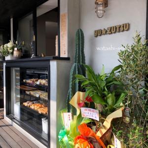 夕星 YU★ZUTSU(ゆうづつ):人気居酒屋がオサレカフェに大変身。