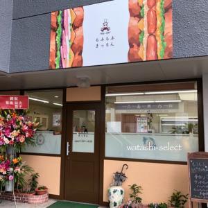 もふもふきっちん:手作りにこだわる「小さなサンドイッチ店」がオープン。